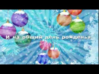 новогодняя песенка из м.ф. Маша и медведь.